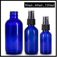 China Blue Color Glass Spray Bottle 30ml 60ml 120ml For Cosmetic Lotion / Perfume on sale