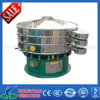 Quality Best sale in 2014 Rotary vibrating sieve from Hongyuan Machine wholesale