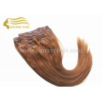 China 20 Clip In Hair Extensions for sale - 20 Inch Straight 100 Gram 8 PCS Clips-In 100% Remy Human Hair Extensions for Sale on sale