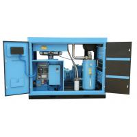 China Quiet Double Stage Air Compressor / Waterproof Oil Free Rotary Screw Air Compressor on sale