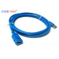 Quality Extension 1.5M USB Data Cable For Computer Nickel / Gold Plated Connector wholesale