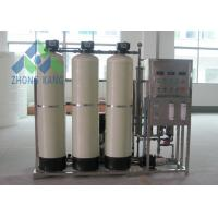 Quality Seawater Desalination Device To Drinking Water / Sea Water Desalination Unit wholesale
