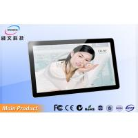 China 22 Wifi Android 4.2 Wall Mounted LCD Advertising Player , Digital Signage Player 1920*1080 on sale