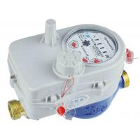 China Ethernet Iron Body Digital Water Meter ISO4064 With LCD Display Replaceable on sale