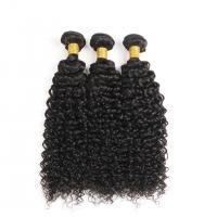 China Italian Curl 100% Virgin Brazilian Curly Hair / Jerry Curl Hair Extensions on sale