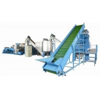 Buy cheap Customized PP PE Plastic Granulator Machine , Recycling Plant Machinery With Water Ring Cutter from wholesalers