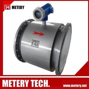 Buy cheap Magnetic flowmeter MT100E series product