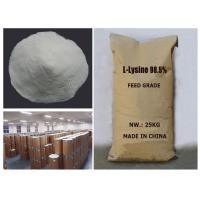 China Feed Grade L-Lysine 98.5% for Animal feed additive animal fodder on sale