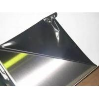 Quality Surface Protection Film for Stainless Steel UV proofed anti dirt anti scratch no ghost no residue wholesale