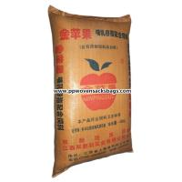 50kg Woven Polypropylene Sacks Animal Feed Bags with Customized Printing 25kg ~ 50kg