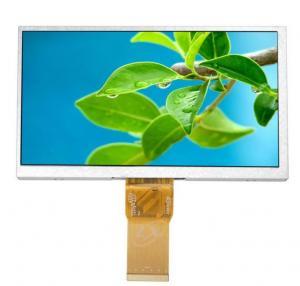 Quality CE HMI Interface 5.0V 600cd/M2 7 Inch Tft Lcd Screen wholesale