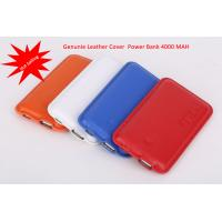 Cheap Dermis Case Lithium Polymer Battery Power Bank 4000mAh, USB 5V 2.1A  for Smartphones for sale