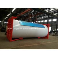 China 20ft Mobile LPG Gas Tank Container Gas Filling Station 20000L With Filling Dispenser on sale