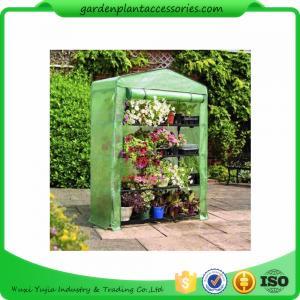 Quality 4 Tier Portable Mental Greenhouse Small Garden Trellis 69 X 49 X 158cm 4.8KG Rolls/ctn 6 wholesale