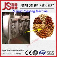 Quality Dexterously Design Small Peanut Roaster For Blanched Peanuts wholesale