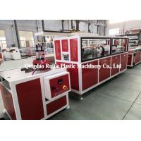China High Energy Efficiency PVC Profile Production Line Pvc Panel Manufacturing Machine on sale