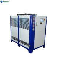 Quality Industrial Processing Presses Machine / Mixing Mill Machine Chiller Air Cooled Water Chiller wholesale