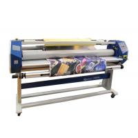 Quality Air Pressure Control Hot Roll Laminating Machine 10 - 15min Preheating wholesale