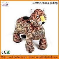 Quality Coin Rides Animals, Kids Animal Rides, Fun Fair Rides, Electric Cars for sale-Leopard wholesale