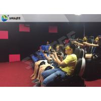 Quality Exciting 7D Cinema System With 6 Chairs Simulating Special Effects And Playing Gun Game wholesale