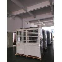 Quality 100kw High Efficiency Private Swimming Pool Heat Pump CE ISO CCC UKAS wholesale