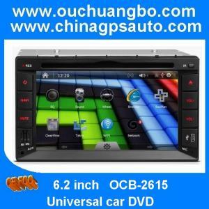 China Universal car radio with bluetooth RDS gps smart TV media player OCB-2615 on sale