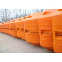 Quality Dredger Floaters Anti Corrosion Non Leakage For Rivers Lakes Oceans High Buoyancy wholesale