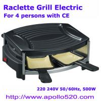 China Raclette Grill Electric for 4 persons on sale