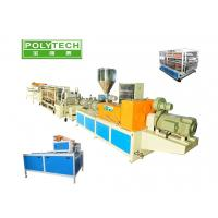 Quality Customized Twin Screw Extruder Process Plastic Tile Forming Machine 1300mm wholesale