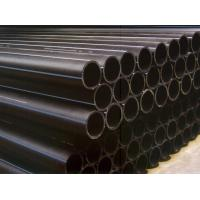 China High density polyethylene hdpe (PE) pipes PN 1.6 Mpa,PN 0.8 Mpa on sale