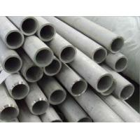 17-7PH UNS S17400 Stainless Steel Seamless Tube / Ss Seamless Pipes