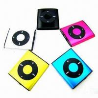 China Classic MP4 Music Players with LCD Screen on sale