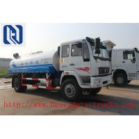 Quality HOWO 4x2 ,12 cbm Steel Sprinkler Water Tank Truck For hot Sale wholesale