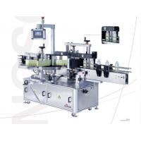 Quality Square and round bottles automated labeling machine 50HZ 2300W Power system wholesale