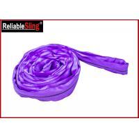 Quality 100% Polyester Synthetic Polyester Round Webbing Slings With CE Approved wholesale