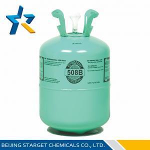 Quality R508B OEM Retrofited Purity 99.8% R508B Azeotrope Refrigerant Replacment For R22 wholesale