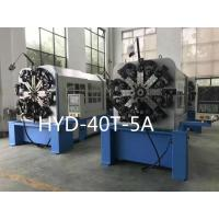 Buy cheap 4mm Cam Wire Rotary Spring Forming Machine With Spinner from wholesalers