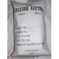 Quality Calcium Acetate Anhydrous wholesale
