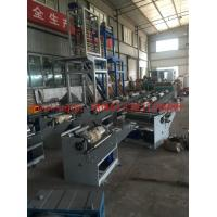 Quality High Speed PE Plastic Film Blowing Machines With Auto Loader wholesale