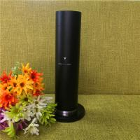 Quality 130ML Refilled Oil Air Scent Machine / Aluminum Automatic Fragrance Diffuser wholesale