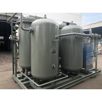 Buy cheap Electronic Industry Membrane Nitrogen Generator With Stainless Steel Tank from wholesalers