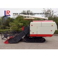 Quality Agriculture Farm Machinery 63KW Gear Drive Rice Combine Harvester Large Granary wholesale