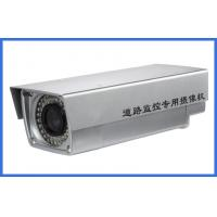 Quality Security mount HSBLC License Plate Capture Camera Waterproof 30M Distance wholesale