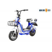 Quality USB Charger 2 Seat Electric Bike , Electric Scooter Bike For Adults wholesale