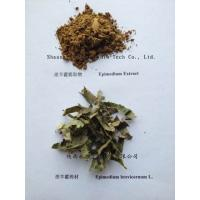 China Epimedium Breviconum P.E. natural sex enhancement maca P.E. Cistanche Deserticola P.E on sale