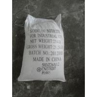 Quality sodium nitrite wholesale