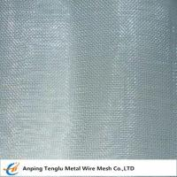 Quality Aluminum Woven Wire Mesh|Plain Weave 0.58~200mesh Lightweight for Industries wholesale