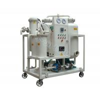 Quality Vacuum Oil Purifier for Lubricating Oil wholesale