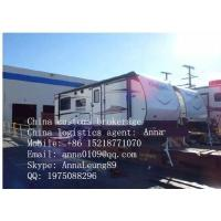 Quality Customs clearance & logistics agency for recpereational vehicle / touring car / caravan. wholesale