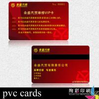 Quality Plastic Contact Door IC Chip Card , Hotel Smart Card 85.5 × 54mm wholesale